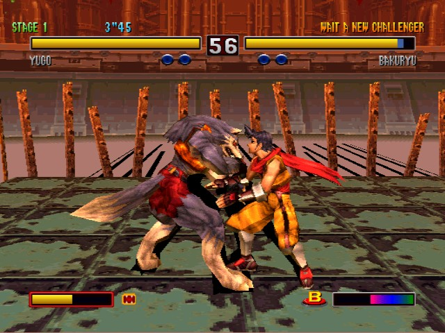 Bloody_Roar_2_-_Bringer_of_the_new_age[1]